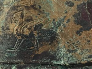 Urartu lessor god of a mythical figure